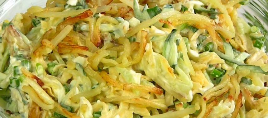 Салат диер – рецепт приготовления