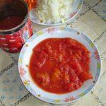 Суп из ставриды рецепт приготовления