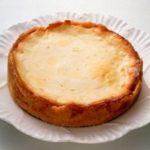 Сырный пирог рецепт приготовления