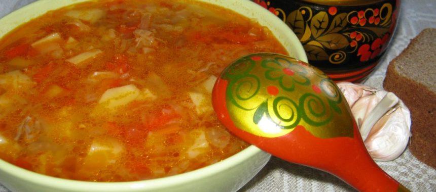 Щи с помидорами рецепт приготовления