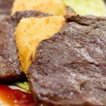Телятина с сыром, луком и морковью рецепт приготовления