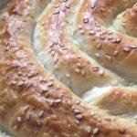 Пирог с сыром и грецкими орехами рецепт