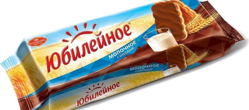 Калорийность печенья Юбилейное на 100 грамм