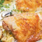 Куринные бедра в сырном соусе рецепт приготовления
