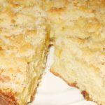 Яблочный Пирог со Штрейзелем рецепт приготовления