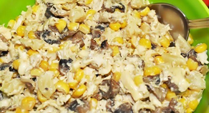 Салат Дерзкий Шанхай рецепт приготовления